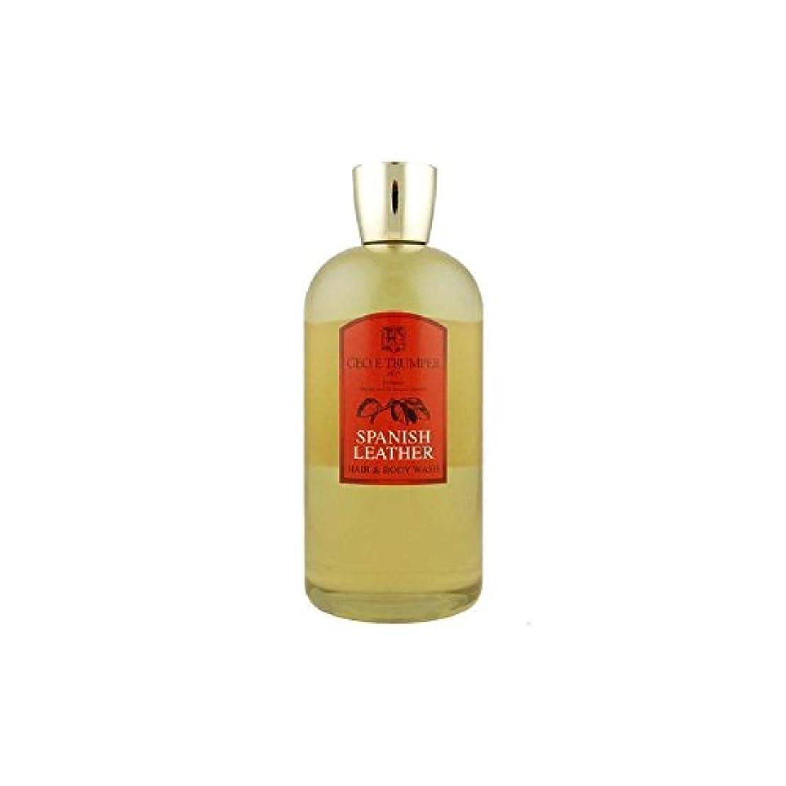 誤解教北東革の髪とボディウォッシュスペイン語 - 500ボトル x4 - Trumpers Spanish Leather Hair and Body Wash - 500mlTravel Bottle (Pack of 4) [並行輸入品]