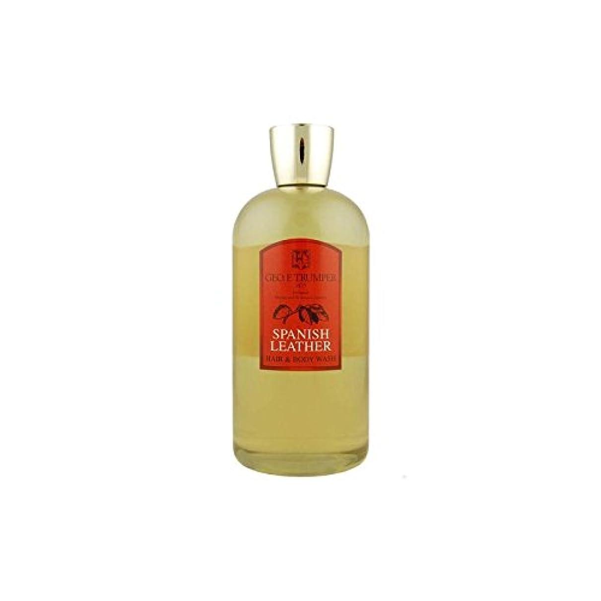 コンパス風邪をひく場所革の髪とボディウォッシュスペイン語 - 500ボトル x2 - Trumpers Spanish Leather Hair and Body Wash - 500mlTravel Bottle (Pack of 2) [並行輸入品]