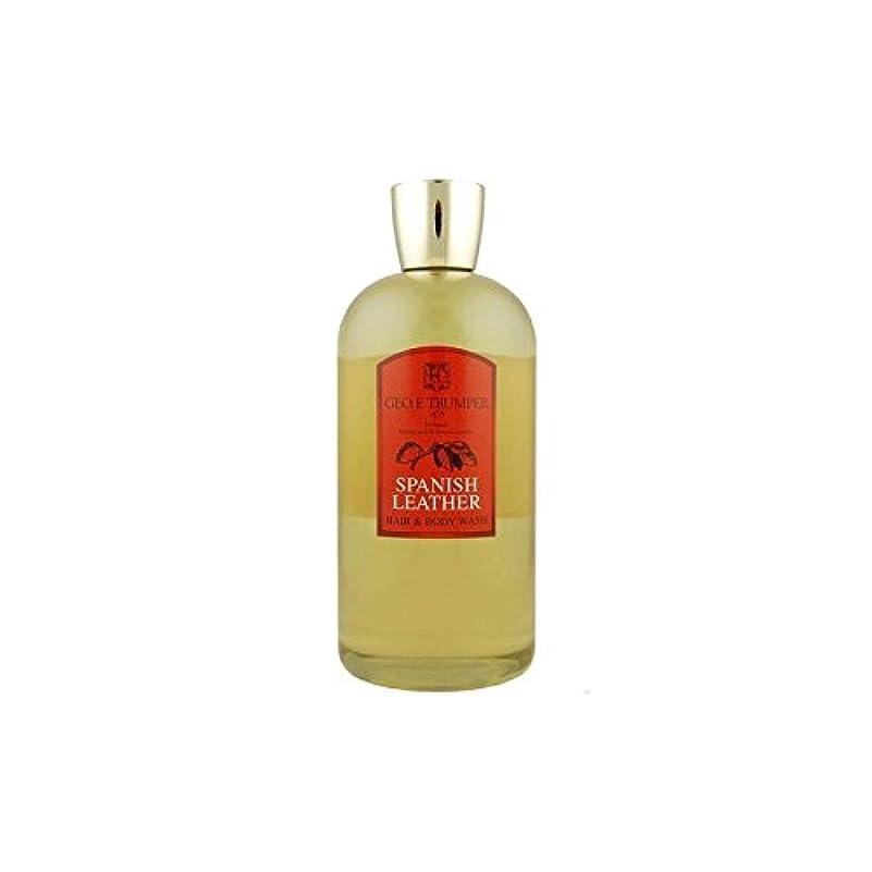 慰めログレルム革の髪とボディウォッシュスペイン語 - 500ボトル x2 - Trumpers Spanish Leather Hair and Body Wash - 500mlTravel Bottle (Pack of 2) [並行輸入品]