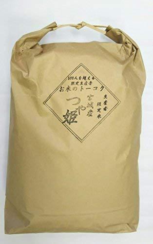 令和2年産 宮城県産 つや姫30kg 精白米(精米時重量約1割減)