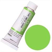 ホルベイン ガッシュ 不透明水彩 5号 (15ml) カドミウムグリーンペール
