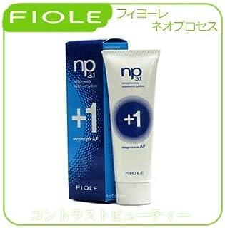 【X2個セット】 フィヨーレ NP3.1 ネオプロセス AFプラス1 240g FIOLE ネオプロセス