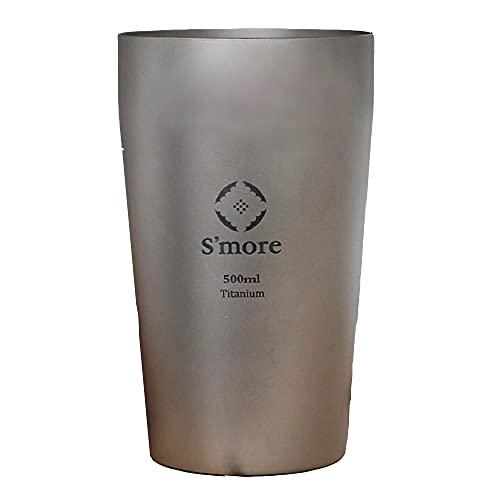 S'more(スモア) Titanium tumbler double タンブラー チタン 300ml 500mlチタンタンブラー コップ チタンコップ ダブル チタン製 アウトドア おしゃれ キャンプ 二重構造 チタン食器 (500ml)