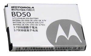 Motorola Akku für Motorola F3 BD50 SNN5796A F3C EM325G EM25