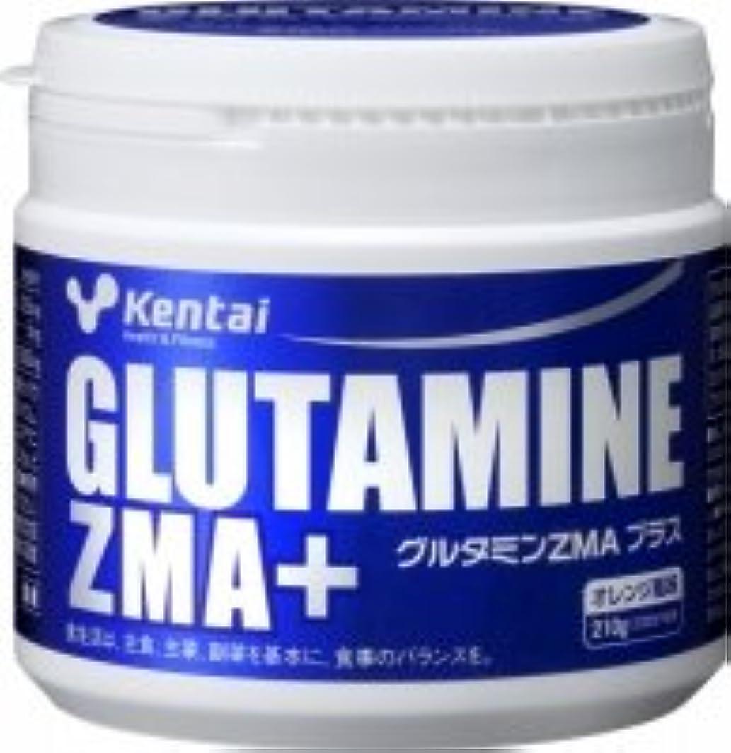 はっきりしない気味の悪い心理学【健康体力研究所 (Kentai)】 グルタミンZMAプラス 210g