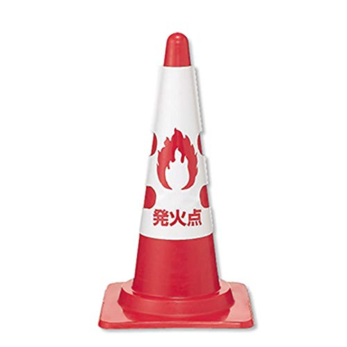 消火訓練用標的(コーン用カバー) 385-59