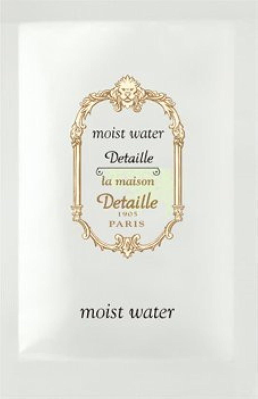 優雅な胚プロフィールPOLA ポーラ デタイユ ラ メゾン 個包装 モイスト ウォーター<化粧水> 3mL×100包