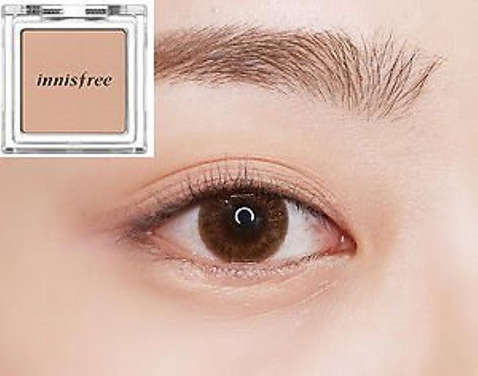 付属品人生を作る彫る[イニスフリー] innisfree [マイ パレット マイ アイシャドウ (マット) 40カラー] MY PALETTE My Eyeshadow (Matte) 40 Shades [海外直送品] (マット #03)