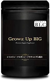 [Amazon限定ブランド] REQST BLC Growz Up BIG シトルリン アルギニン クラチャイダム サプリ 90粒 30日分