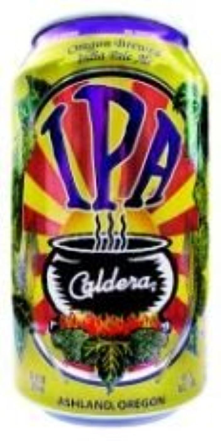 セッティング上下するラダ355ml Caldera IPA カルデラIPA 355ml