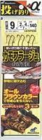ハヤブサ(Hayabusa) 投げ釣り+a カモフラージュ 2本鈎3セット NT530 9-2