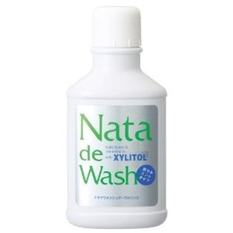 病んでいるホスト害お得な3本セット 20秒の口臭対策 ナタデウォッシュ 500ml ナタデウォッシュEX×3