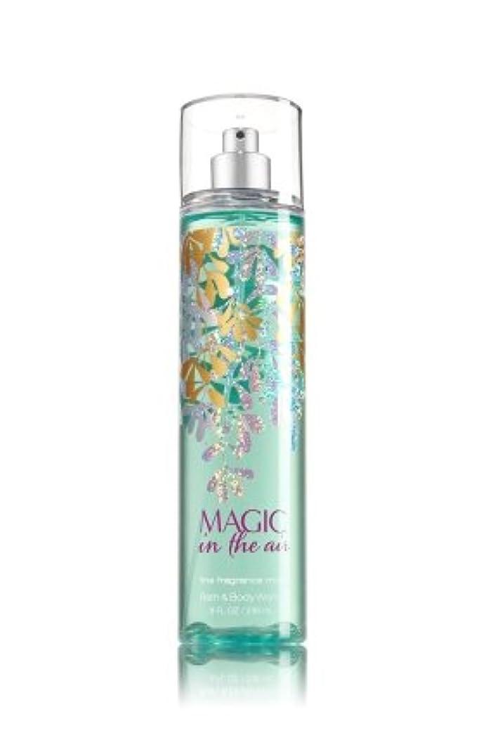 スポーツ繊細感謝している【Bath&Body Works/バス&ボディワークス】 ファインフレグランスミスト マジックインザエアー Fine Fragrance Mist Magic In The Air 8oz (236ml) [並行輸入品]