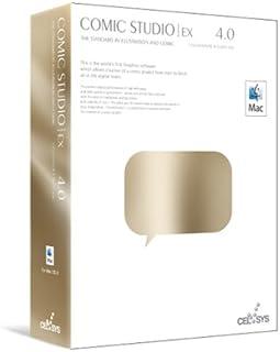 ComicStudioEX 4.0 for Mac OS X版