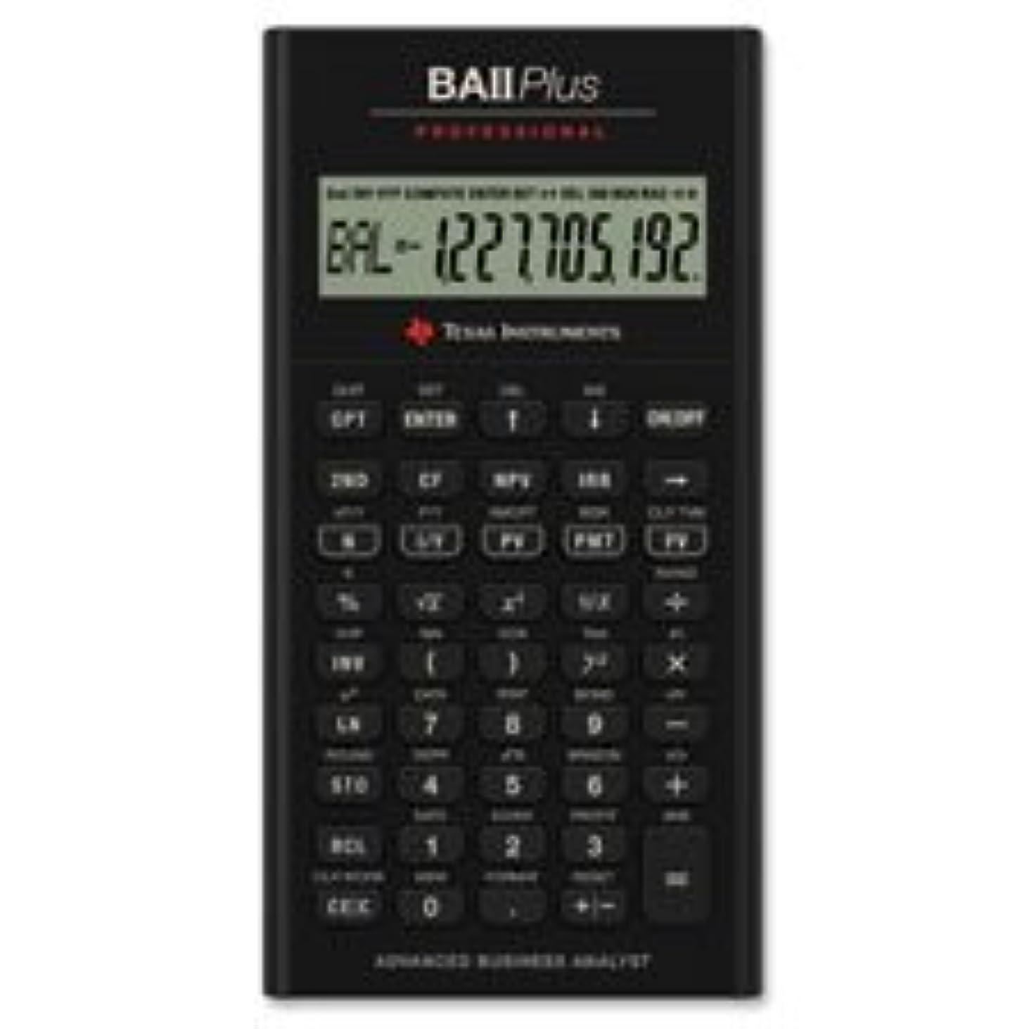 ポータル賞賛する叙情的なプラスProfessional電卓、32キャッシュフロー、3?