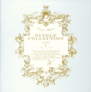 [画像:Utada Hikaru SINGLE COLLECTION VOL.1]