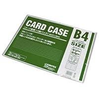 (業務用2セット)ジョインテックス カードケース軟質B4*10枚 D037J-B44