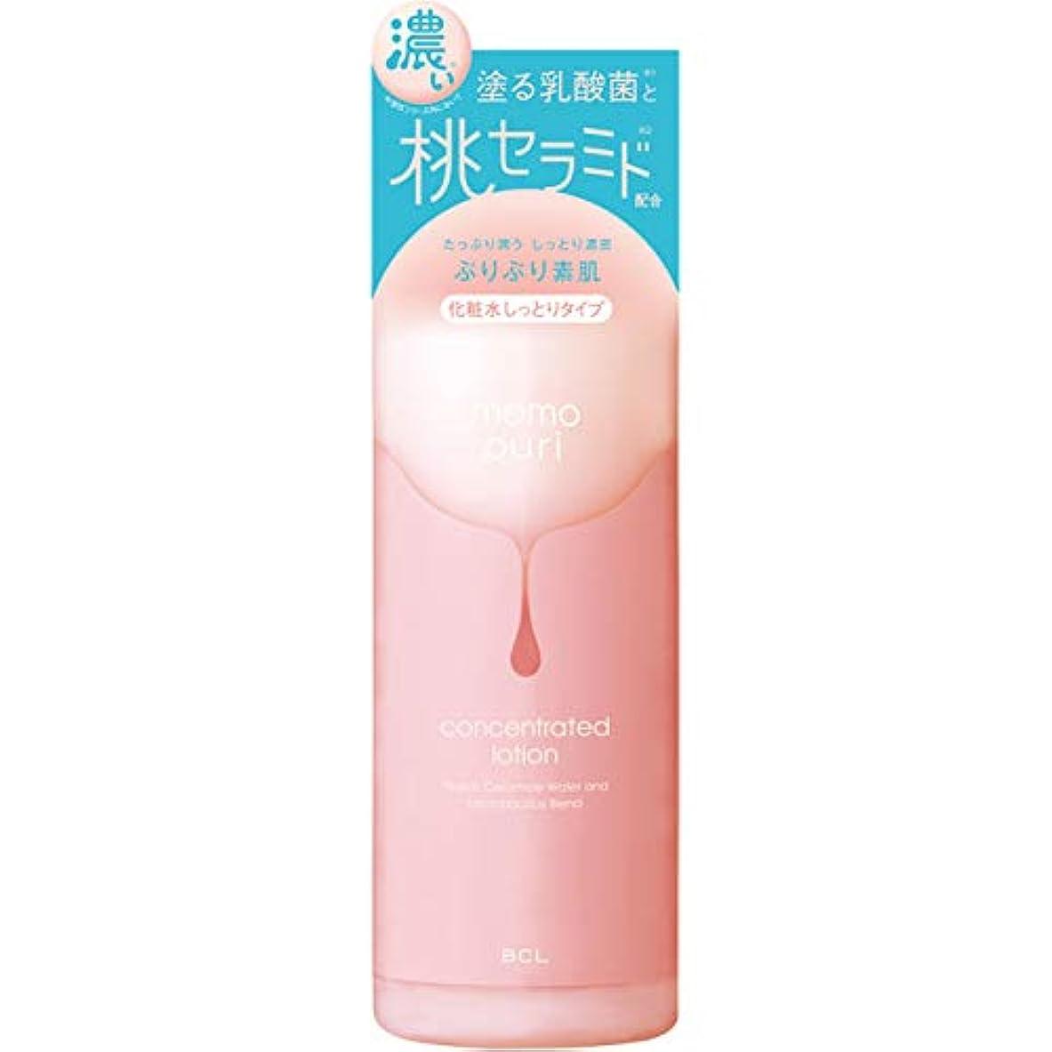 劇場勧告争う【2個セット】ももぷり 潤い濃密化粧水 200ml