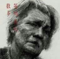 Amata by Miwa Sasagawa (2005-01-19)