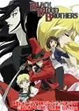 ブラック・ブラッド・ブラザーズ 3[DVD]