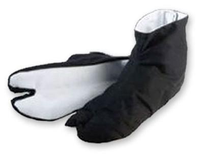 M.A.R International Ltd. Martial Arts Ninja Indoor Tabi Boots Unisex - Kurze Länge, 41