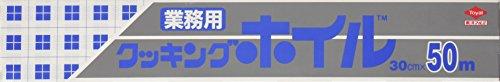 クッキングホイル 30cm×50mC