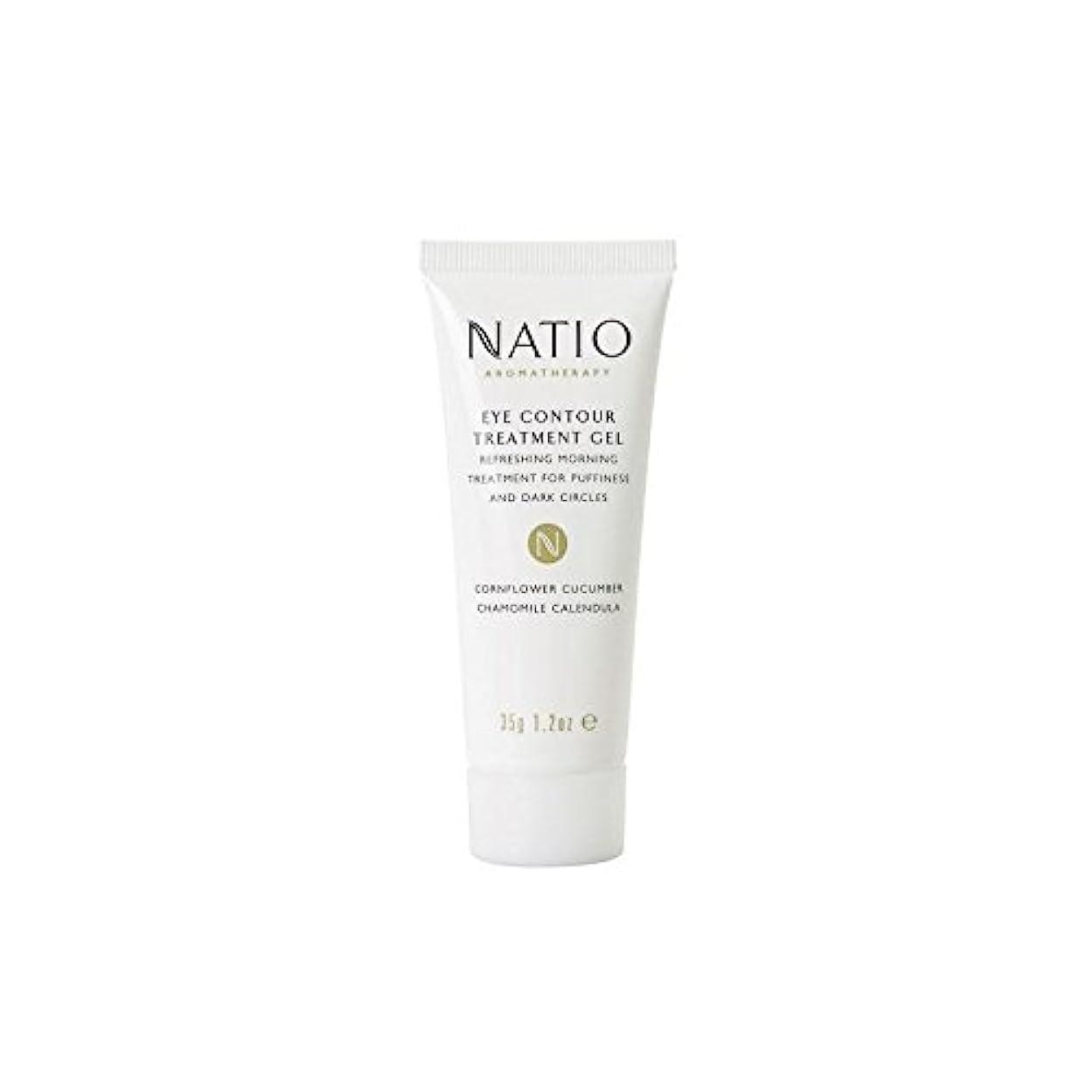 パンフレットパーツ参照眼輪郭処理ゲル(35グラム) x4 - Natio Eye Contour Treatment Gel (35G) (Pack of 4) [並行輸入品]