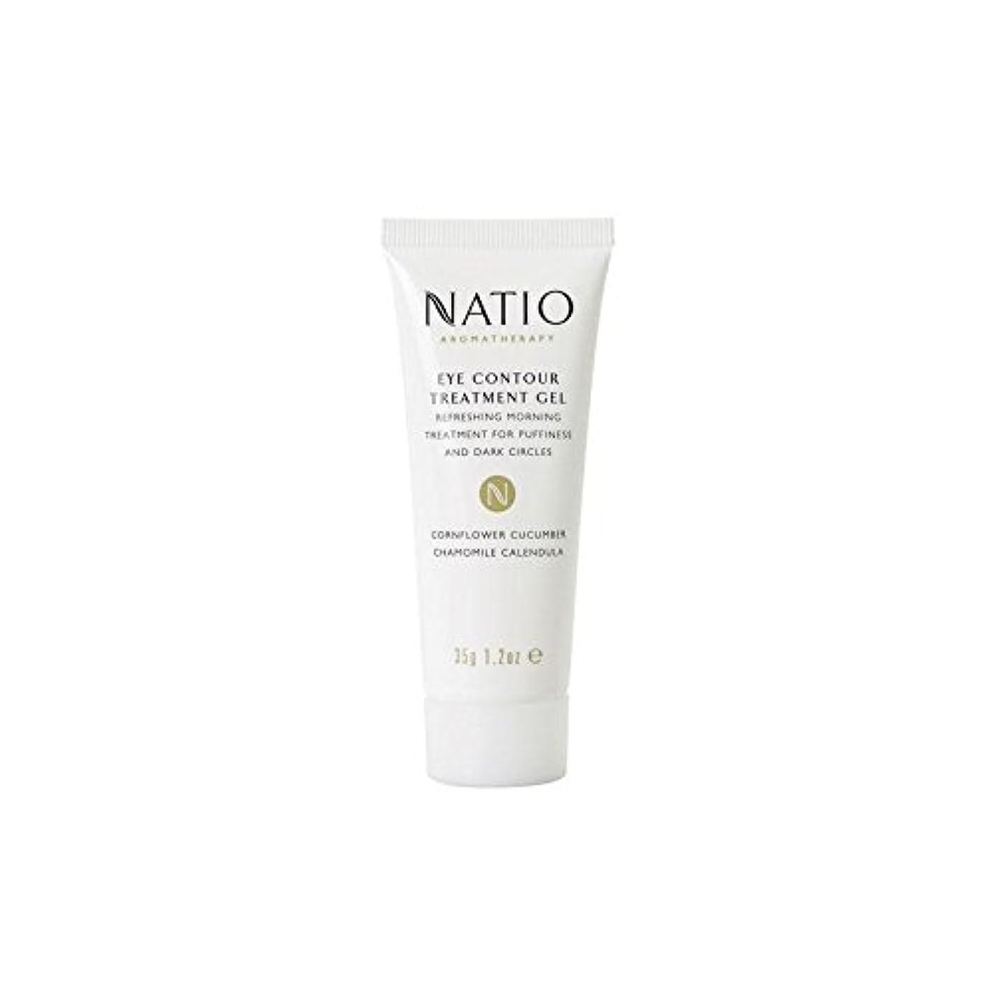 眼輪郭処理ゲル(35グラム) x4 - Natio Eye Contour Treatment Gel (35G) (Pack of 4) [並行輸入品]