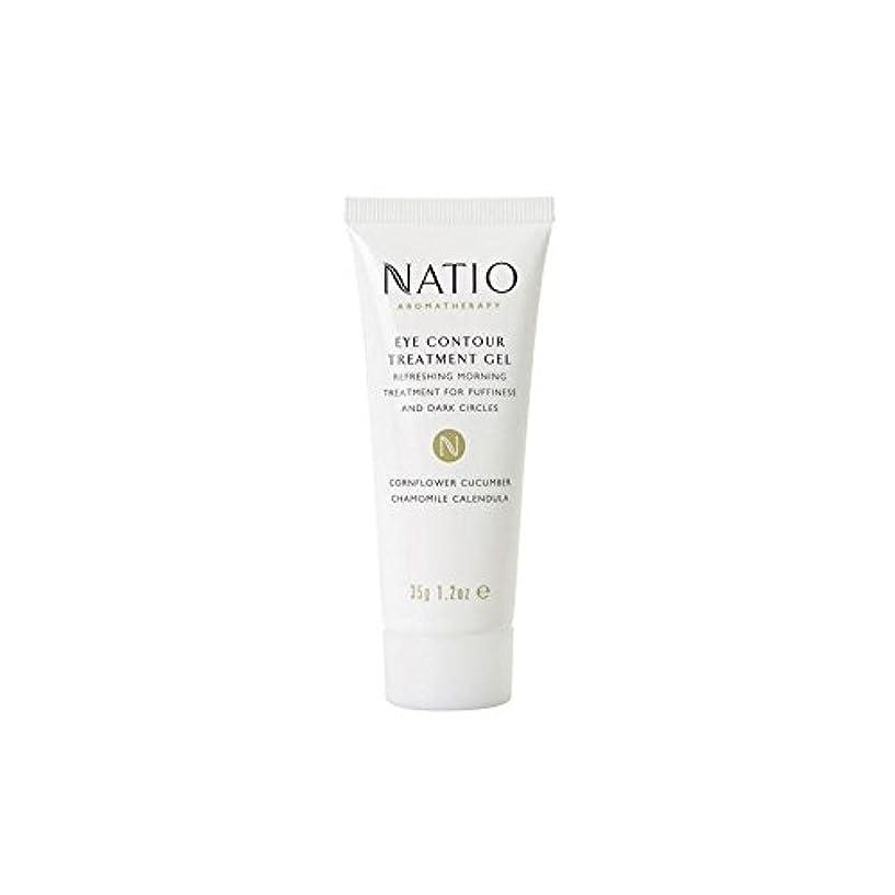 内向き人貫通Natio Eye Contour Treatment Gel (35G) - 眼輪郭処理ゲル(35グラム) [並行輸入品]