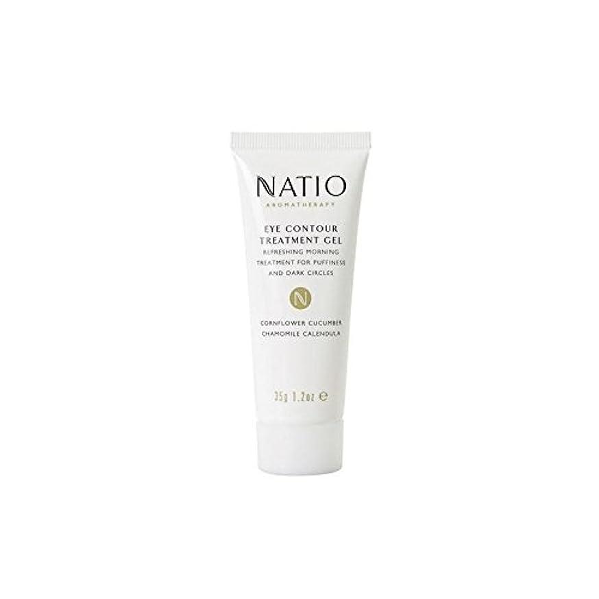 地獄実質的に不当眼輪郭処理ゲル(35グラム) x4 - Natio Eye Contour Treatment Gel (35G) (Pack of 4) [並行輸入品]