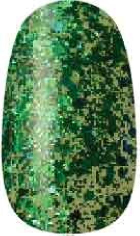 基礎理論質素な破壊するラク カラージェル(89-キラメキグリーン)8g 今話題のラクジェル 素早く仕上カラージェル 抜群の発色とツヤ 国産ポリッシュタイプ オールインワン ワンステップジェルネイル RAKU COLOR GEL #89