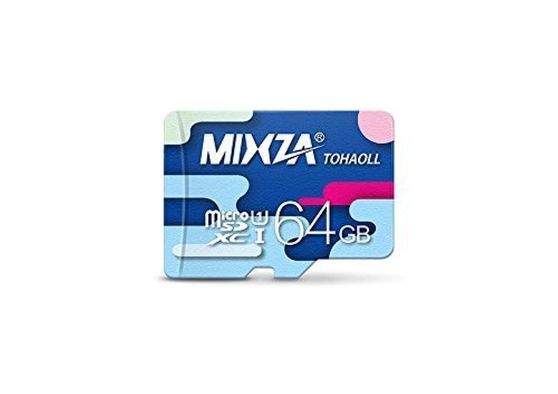 昆虫不定困ったMIXZA のパフォーマンスグレードLenovo VIBE S1 Lite MicroSDHCカードは、Pro-Speed、Heat & Cold Resistant、一生使えるように作られています。 (UHS-I/3.0/80MB/s)