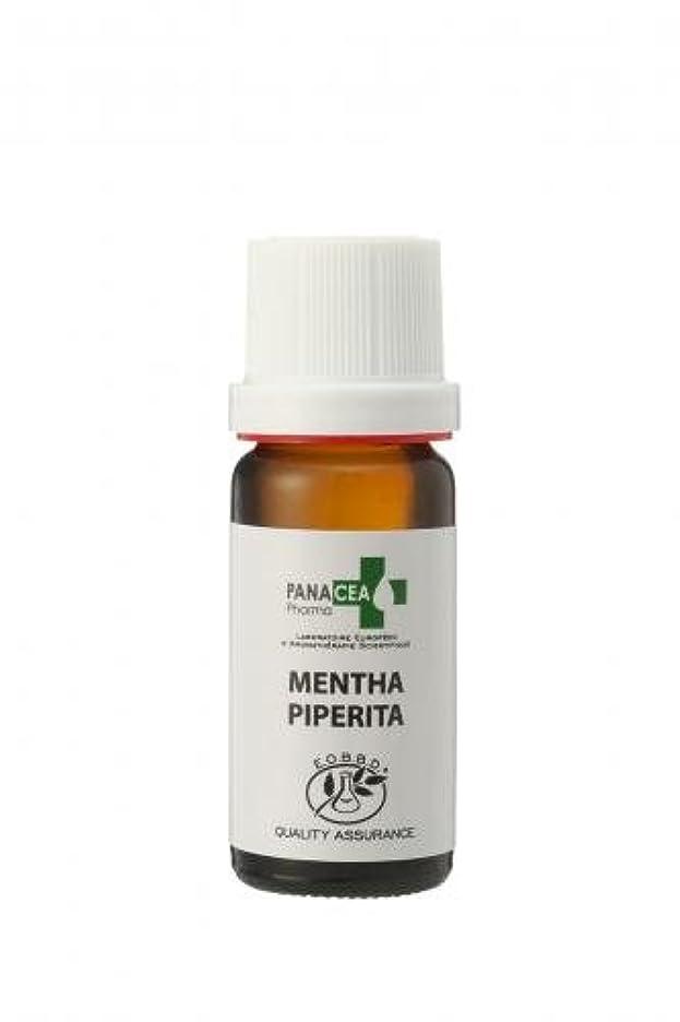 前置詞スカープメンタリティペパーミント (Mentha piperita) 10ml エッセンシャルオイル PANACEA PHARMA パナセア ファルマ