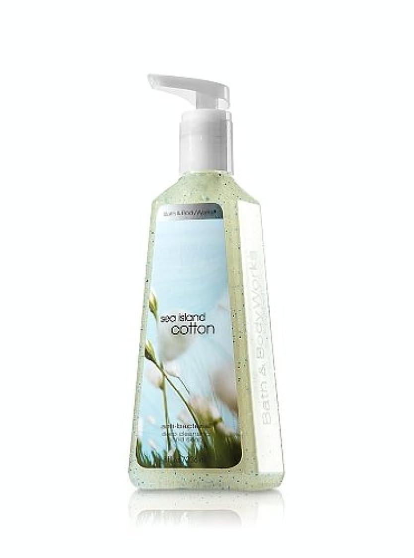 帆デンプシーそれにもかかわらずバス&ボディワークス シーアイランドコットン ディープクレンジングハンドソープ Sea Island Cotton Deep Cleansing Hand Soap [並行輸入品]