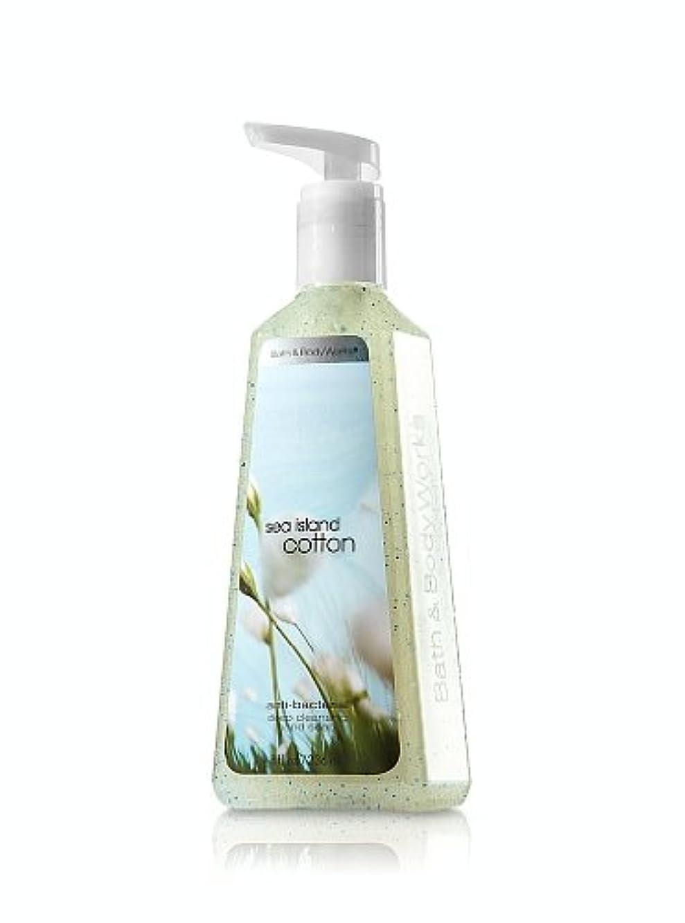 かもしれない発揮するの頭の上バス&ボディワークス シーアイランドコットン ディープクレンジングハンドソープ Sea Island Cotton Deep Cleansing Hand Soap [並行輸入品]
