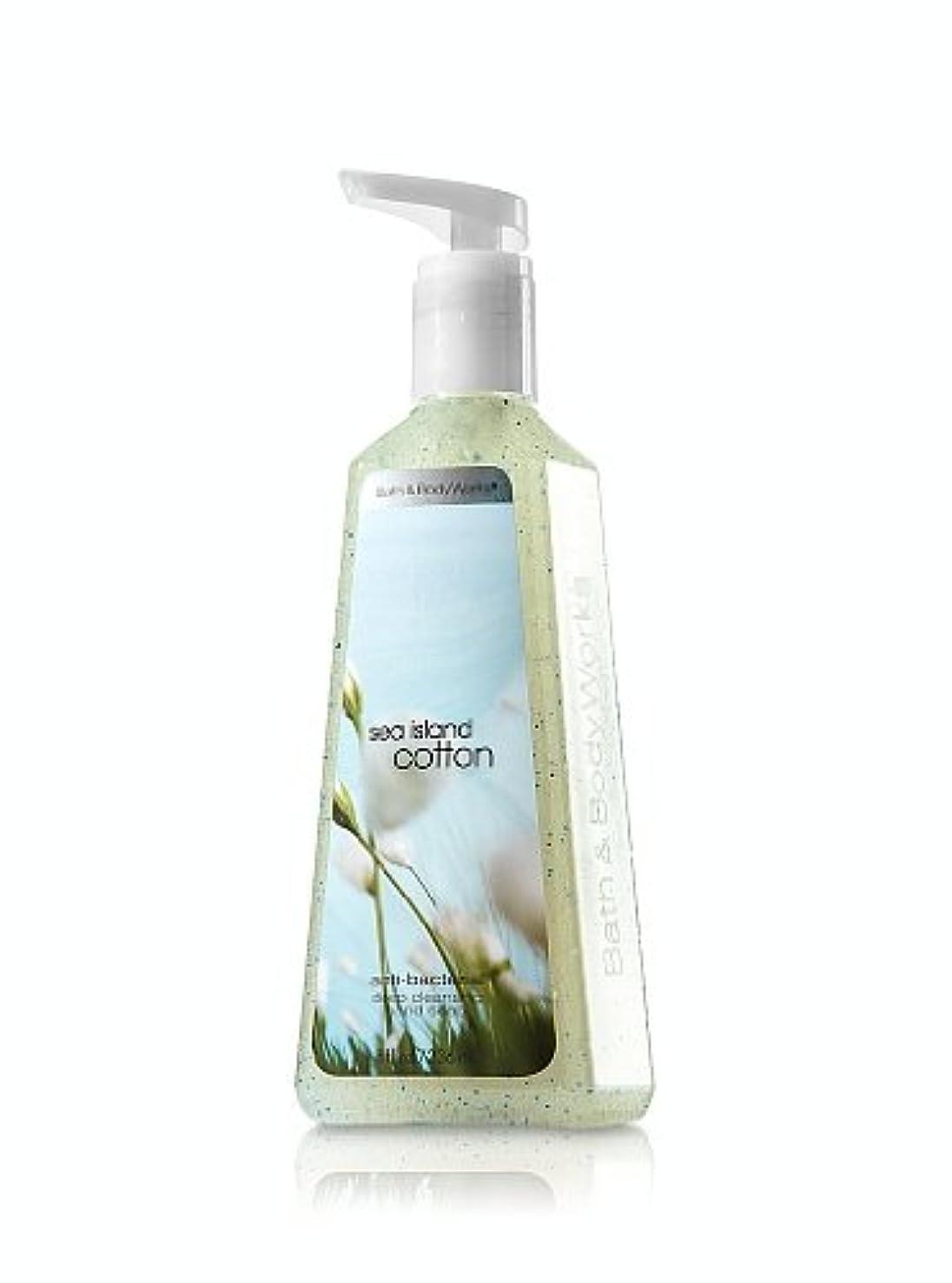 どこか領域葉バス&ボディワークス シーアイランドコットン ディープクレンジングハンドソープ Sea Island Cotton Deep Cleansing Hand Soap [並行輸入品]