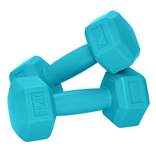 Kit Haltères - Poids Musculation - Parfait pour la Gym à Domicile - Multifonctionnel - Accessoire Sport Maison - Non Rotatif et Sûr - Dumbbell Set (2 x 1 kg)