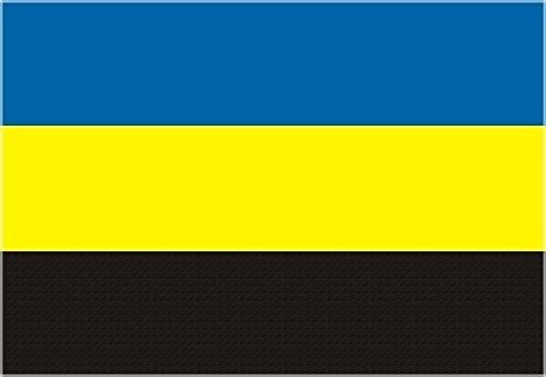 U24 vlag Gelderland scheepsvlag premium kwaliteit 150 x 250 cm