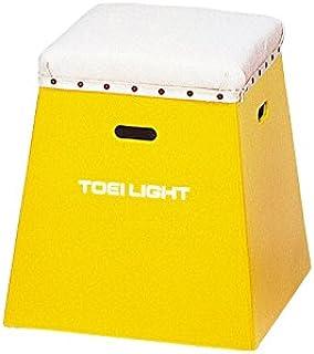 TOEI LIGHT(トーエイライト) 入門用跳び箱50 黄 下部45cm(上部36cm角)×高さ50cm 一体式 保育・幼児・小学校低学年向 T2267Y T2267Y