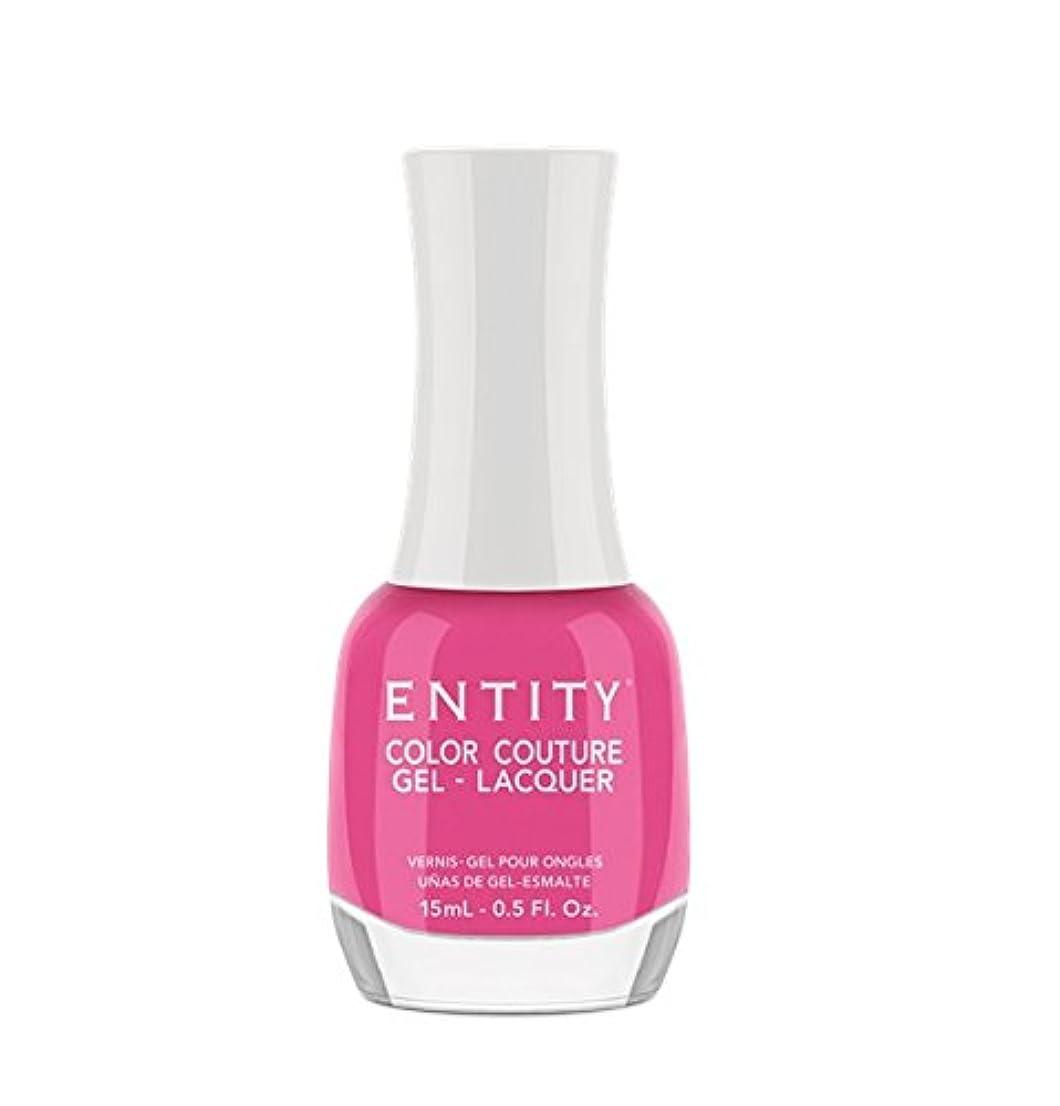 詩人写真の写真撮影Entity Color Couture Gel-Lacquer - The Bright Stuff - 15 ml/0.5 oz