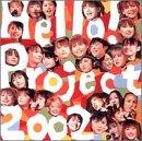 Hello! Project 2002~今年もすごいぞ!~[DVD]