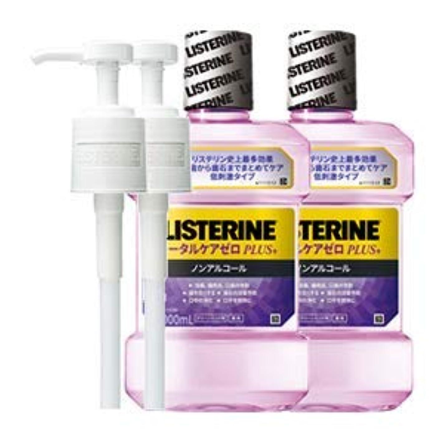 貨物教バレーボール薬用リステリン トータルケアゼロプラス (液体歯磨) 1000mL 2点セット (ポンプ付)