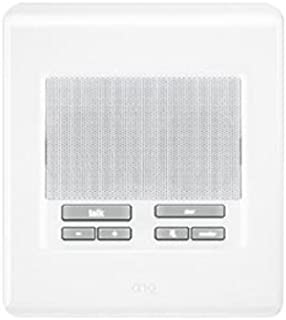 Legrand - On-Q IC5004WH Selective Call Intercom Patio Unit, White