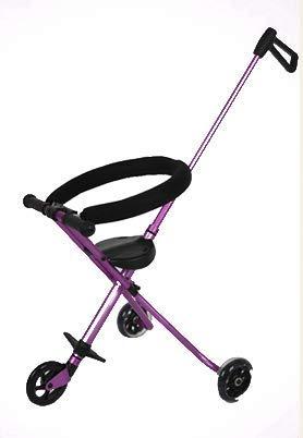 ハンディーキッズスクーター ベビーカー折畳み日傘 超軽量で (紫)