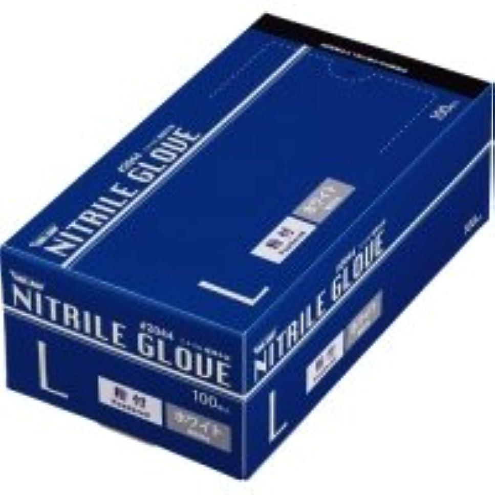プロペラ政策の川西工業 ニトリル 使いきり極薄手袋 粉付 ホワイト L 1箱(100枚)