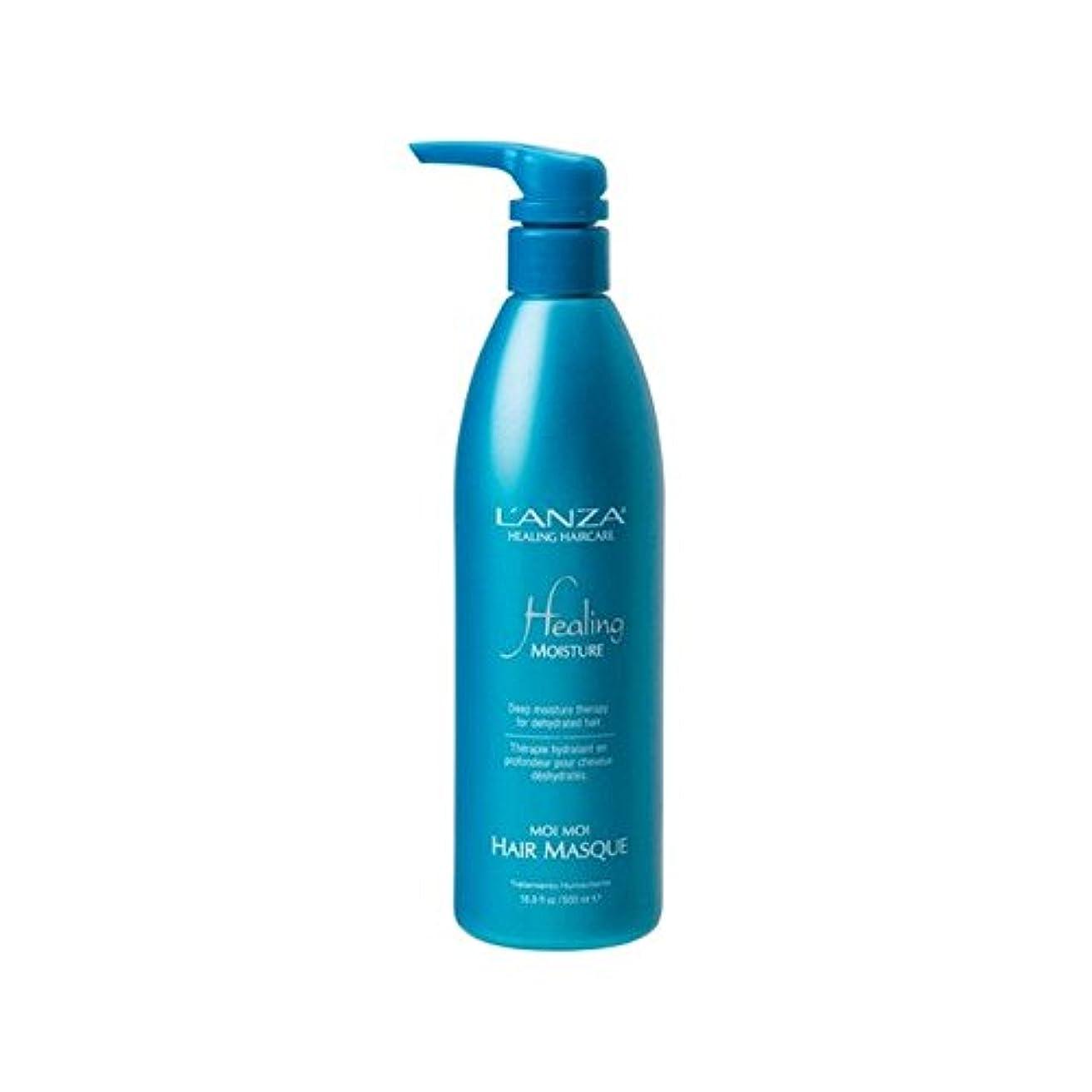 八百屋さん祝福する慣性アンザ癒しの水分モイモイヘア仮面劇(500ミリリットル) x2 - L'Anza Healing Moisture Moi Moi Hair Masque (500ml) (Pack of 2) [並行輸入品]