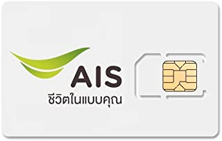 AIS Sim card Thailand, Unlimited 3G/4G Internet, Free Incoming Calls & SMS, plug n Play for Data Card, Free Wi-fi Service, 99% Area Network Coverage in Thailand