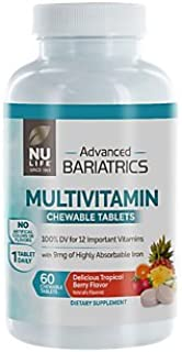 Multivitamin Chewable Tablets Delicious Tropical Berry Flavored (60 Chewable Tablets)
