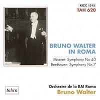 ローマのブルーノ・ワルター モーツァルト:交響曲第40番