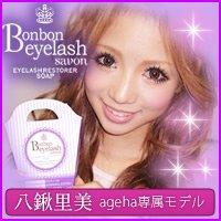 Bonbon eyelash savon(ボンボンアイラッシュサボン)